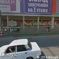 Премьера, салон обуви, Ульяновск: отзывы в интернете