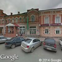 Киров ночной клуб казантип тонус женский клуб москва адреса