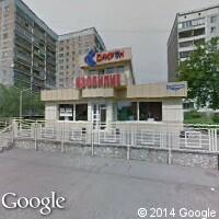 отделение 2363 сбербанка новокузнецк