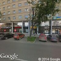 7b50dcde741 Модная Пермь магазин молодежной одежды